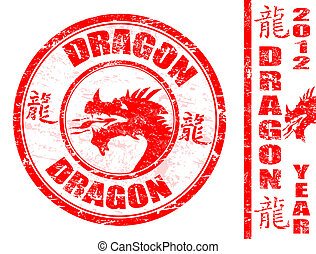 Dragon chinese zodiac sign in grunge rubber stamp, vector illustration