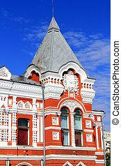 Drama theatre in Samara