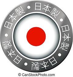 drapeau japon, fait, métal, icône