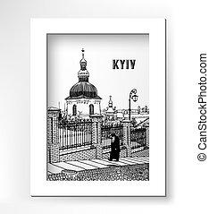 drawing of historical building landscape ukrainian church