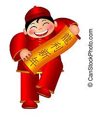 dreng, gode, holde, kinesisk tekst, ønsk, isoleret, illustration, drage, baggrund, år, hvid, scroll, luck