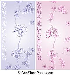 dual spring flower pattern with japanese haiku