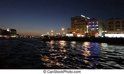 Night View Of Dubai Creek, United Arab Emirates