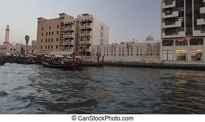 Dubai Creek In The Evening