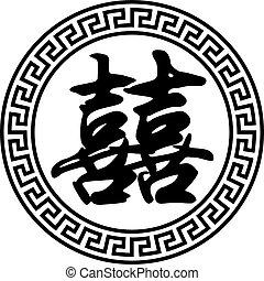 dubbel, symbool, chinees, geluk, trouwfeest