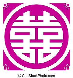 dubbel, symbool, vector, chinees, geluk