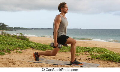 Dumbbell Lunges - fitness man doing Lunge Pulse fitness exercise with dumbbells. SLOW MOTION fitness workout.