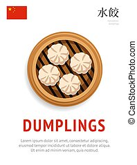 Dumplings. Traditional chinese dish. View from above. Vector flat illustration