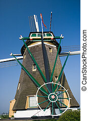 Dutch watermill at backside