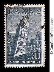 earthquake city ruins vintage postage stamp