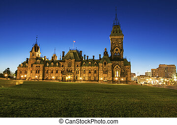 East Block of Canadian Parliament Building in Ottawa