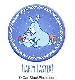 Easter Bunny Vector2