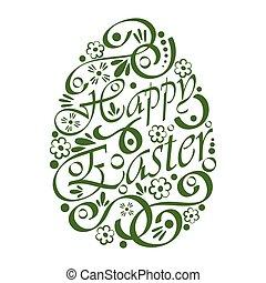Easter egg pattern silhouette