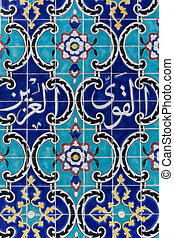 Eastern Arabic mosaic pattern