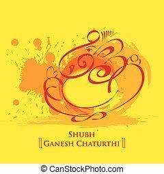 Lord Ganesha for Happy Ganesh Chaturthi