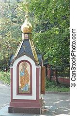 ecclesiastical shop
