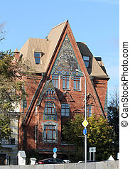 edifício histórico, em, a, centro, de, moscou