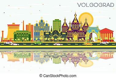 edificios, azul, perfil de ciudad, volgograd, rusia, cielo,...