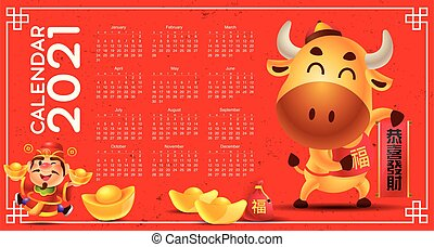 Editable calendar 2021. Year of the Ox. Calendar 2021 with Ox character holding chinese couplet. Character of Cow. Translation: Wish you wealthy