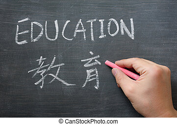 Education - word written on a smudged blackboard with a...