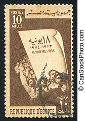 acclaiming the Republic - EGYPT - CIRCA 1954: stamp printed...