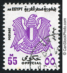 Arms of Egypt - EGYPT - CIRCA 1972: stamp printed by Egypt,...