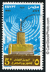 building - EGYPT - CIRCA 1988: stamp printed by Egypt, shows...