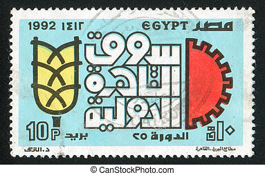 Cogwheel - EGYPT - CIRCA 1992: stamp printed by Egypt, shows...