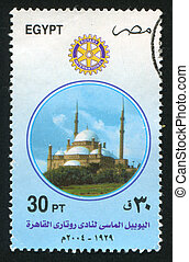 Cairo Rotary Club - EGYPT - CIRCA 2004: stamp printed by...