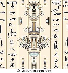Egypt colorful ornament