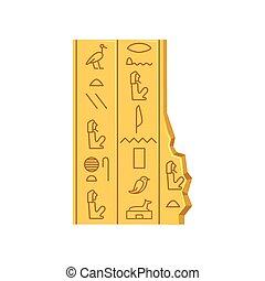 Egypt hieroglyphs, ancient papyrus vector Illustration