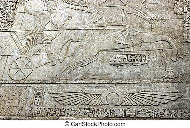 Egypt ornaments background