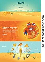 Egypt paper banners set vector illustration