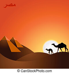 Egypt sunset - Egypt travel landscape at sunset with country...