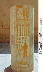 Egyptian hieroglyph carving