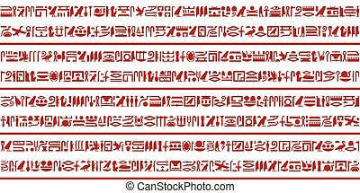 Ancient Egyptian hieroglyphic writing decorative set.