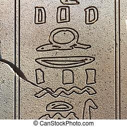 Egyptian Hieroglyphics - Close up of Egyptian Hieroglyphs...