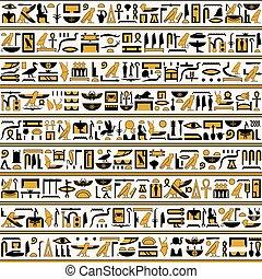 Egyptian hieroglyphs yellow-black color seamless horizontal