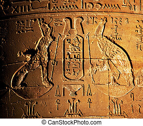 Egyptian texture - Hieroglyphics in Egyptian Museum