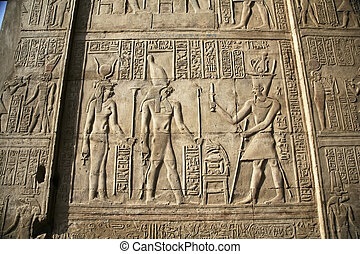 egyptian wall relief