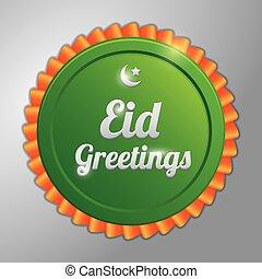 eid, χαιρετίσματα