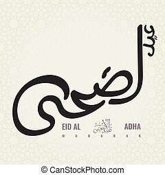 assalamualaikum in arabic calligraphy in vector illustration assalamualaikum in arabic calligraphy