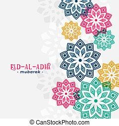 Eid Al Adha arabic greeting with islamic pattern