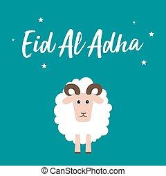 Eid al adha goat vector illustration