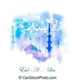 Eid al Adha, greeting cards, religious themed background in retro style, inscription in Arabic Islam, vector illustration