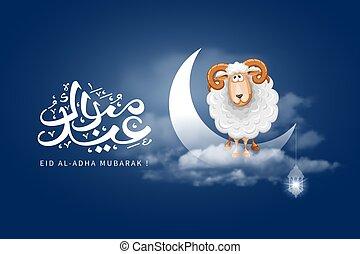 Eid Al Adha Mubarak - Arabic calligraphy text of Eid Mubarak...