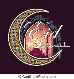 Eid Al Fitr - Calligraphy of Arabic text, Eid al Fitr...