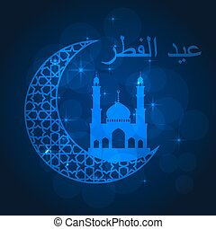 Eid al-fitr greeting card on black background. Vector ...