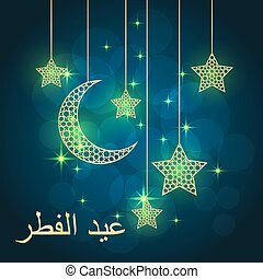Eid al-fitr greeting card on blue background. Vector ...