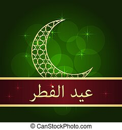 Eid al-fitr greeting card on green background. Vector ...